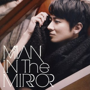 Image for 'MAN IN THE MIRROR'