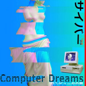 Image for 'Computer Dreams'