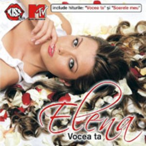 Bild für 'Vocea ta'