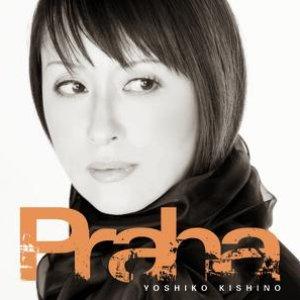 Image for 'Praha'