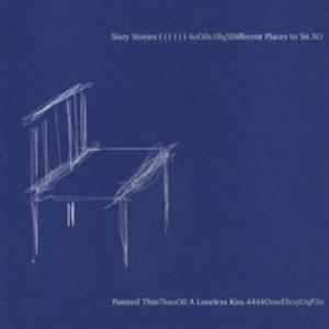 Imagem de 'Different Places to Sit. Painted Thin. A Loveless Kiss.'