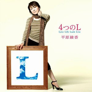 Image for '4つのL'