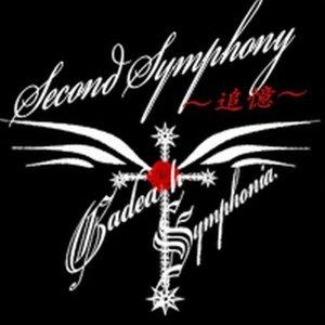 Image pour 'Second Symphony~追憶~'
