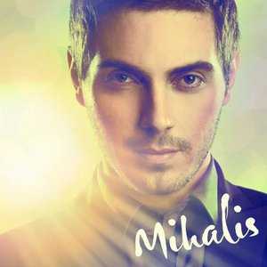 Image for 'Mihalis'