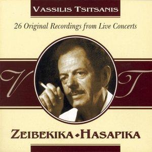 Image for 'Zeibekika Hasapika'