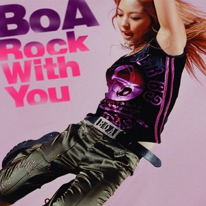Image for 'Rock With You - EP'