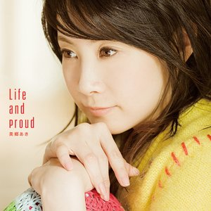 Image for 'Life and proud'