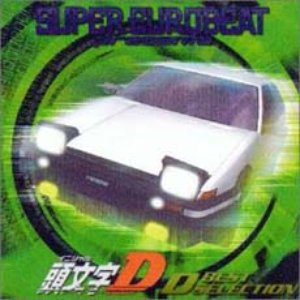Image for 'Super EuroBeat presents Initial D Best Selection'