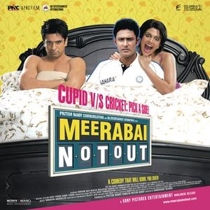 Image pour 'Meerabai Not Out'