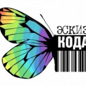 Bild für 'Дівчина'