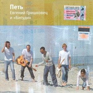 Image for 'Настроение улучшилось-2'