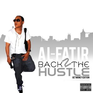Image for 'Back 2 The Hustle EP'