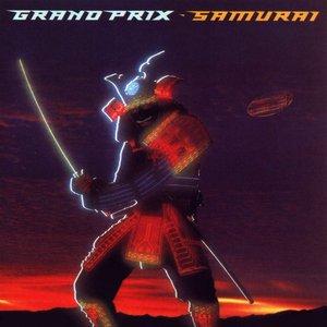 Imagem de 'Samurai'