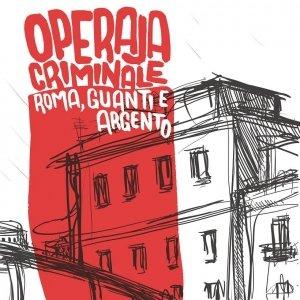 Image for 'Roma, Guanti e Argento'