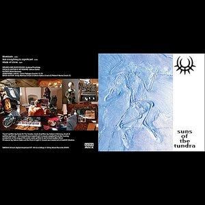 Image for 'Illuminate - EP'