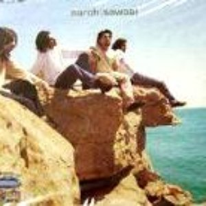 Image for 'Na Kaho'