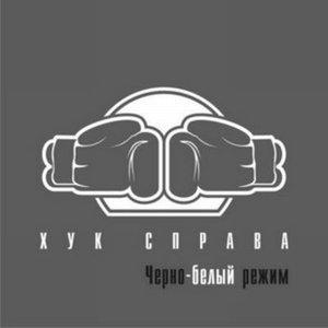 Image for 'Дорога чести'