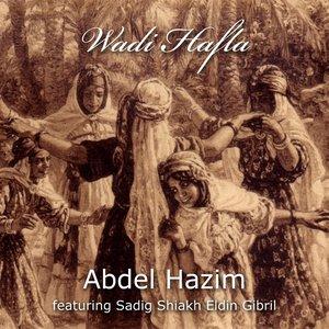 Image for 'Wadi Hafla'