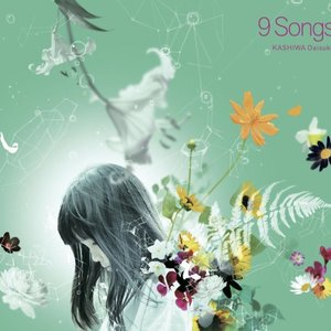 Image for '9 Songs'