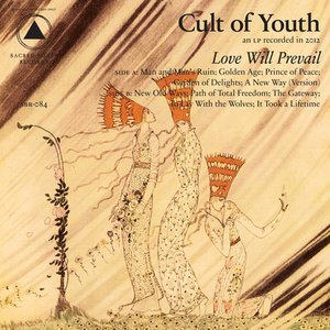 Image for 'Love Will Prevail'