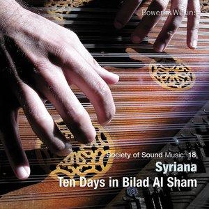 Image for 'Ten Days In Bilad Al Sham'