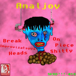 Image for 'Analjoy'