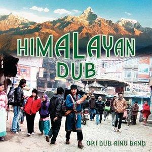 Image for 'HIMALAYAN DUB'