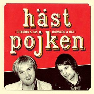 Image for 'Gitarrer & Bas, Trummor & Hat'