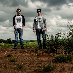 Bild für 'Redneck Souljers'