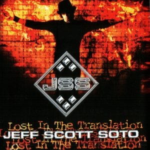 Image for 'Lost in the Translation'