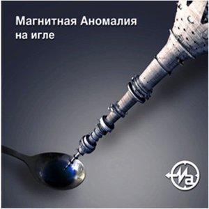 """Imagen de 'Вечность (feat """"слезы смешны"""")'"""
