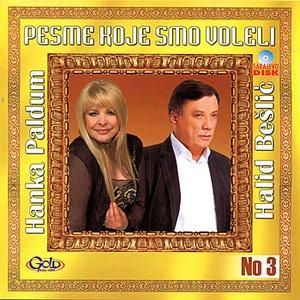 Image for 'Pamticu Te Dugo'