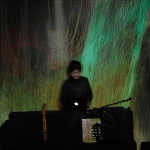 Image for 'Go Koyashiki'
