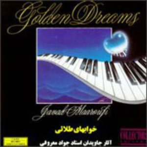 Image for 'Golden Dreams, Khabhaye Talaee (Instrumenal - Piano) - Persian Music'