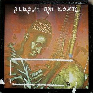 Imagen de 'Kora Melodies from Gambia'