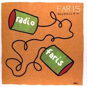 """Radio Faris""的图片"