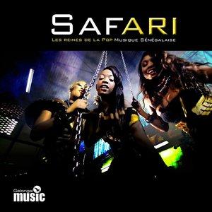 Image for 'Art-bi (Les reines de la pop musique sénégalaise)'