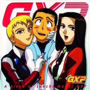 Image for '天地無用!GXP Original Soundtrack'