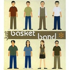 Image for 'Basketband'
