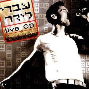 Image for 'Ivri Lider Live CD'