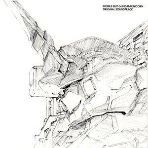 Bild für '機動戦士ガンダムUC オリジナルサウンドトラック'