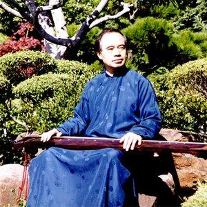 Image for 'LI Xiang-Ting'