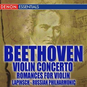 Image for 'Beethoven Romances Nos. 1 & 2; Violin Concerto No. 1'