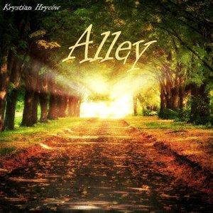 Bild för 'Alley'
