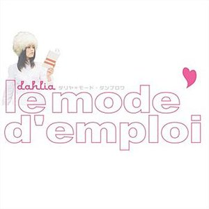 Image for 'le mode d'emploi'