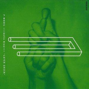 Bild für 'Layer-Green'