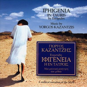 Image for 'Iphigenia in Tauris-Euripides'