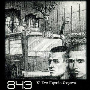 Bild für '843'