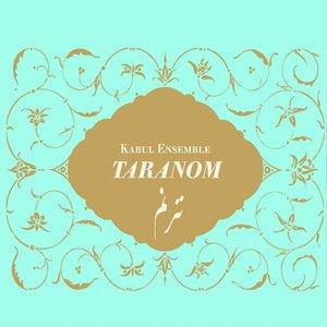 Image for 'Shoro tambur'