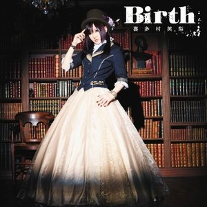 Image for 'Birth'